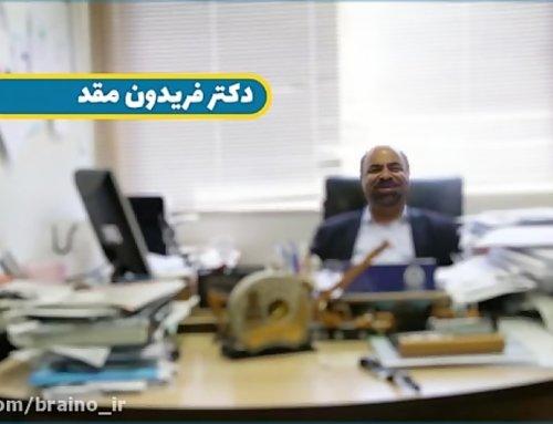 تیزر ابتدای کلیپ اساتید دانشگاه امیرکبیر