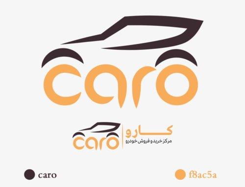 طراحی لوگو تایپ caro